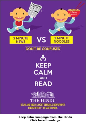 Keep Calm campaign from The Hindu