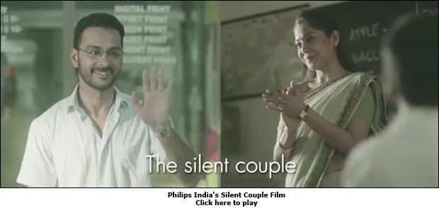 Philips India's Silent Couple Film
