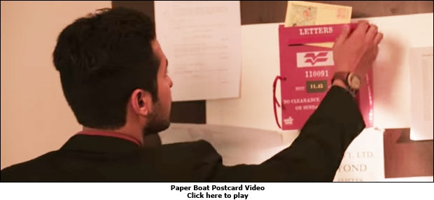 Paper Boat Postcard Video