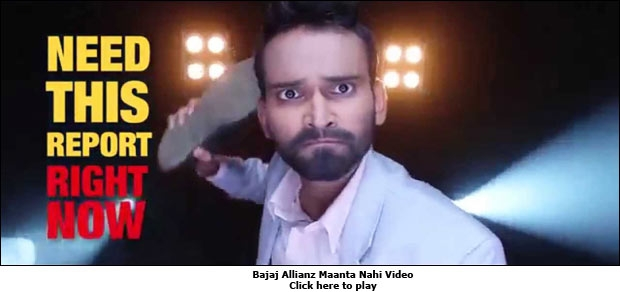 Bajaj Allianz Maanta Nahi Video