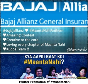 Twitter Promotion of #MaantaNahi