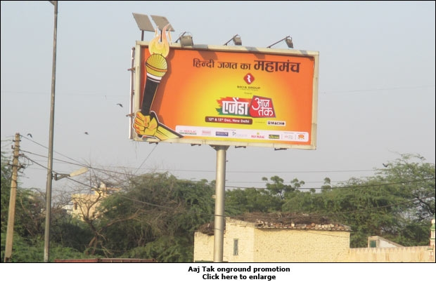 Aaj Tak onground promotion