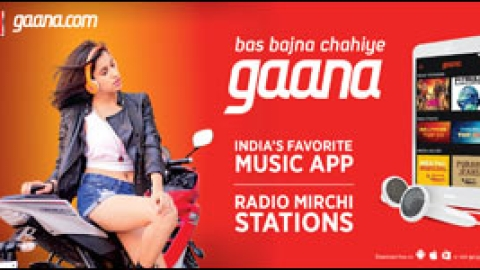 Gaana com launches first musical brand campaign