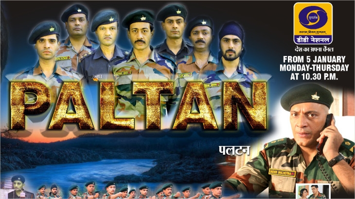 Paltan - new show on DD