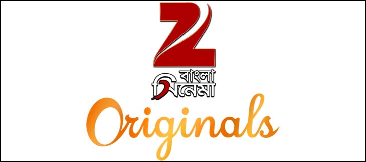 Zee Bangla Cinema Originals