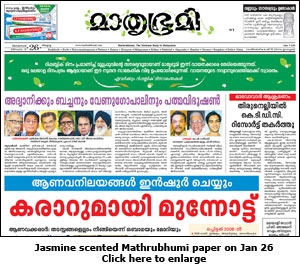 Jasmine scented Mathrubhumi paper on Jan 26