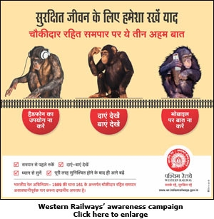 Western Railways' awareness campaign