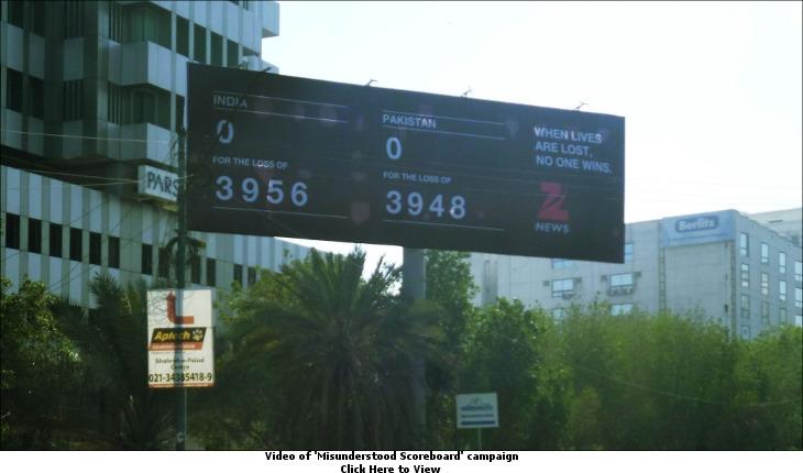 Misunderstood Scoreboard