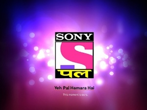 SonyPal