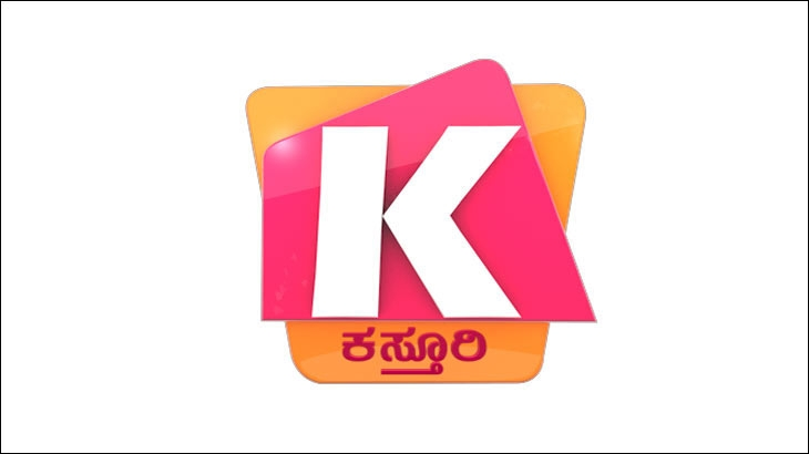 Kasthuri TV