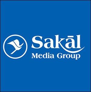 Sakal Logo