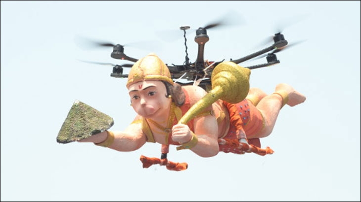Flying Hanuman OOH