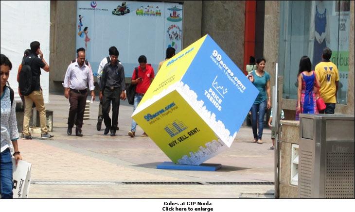 Cubes At GIP Noida