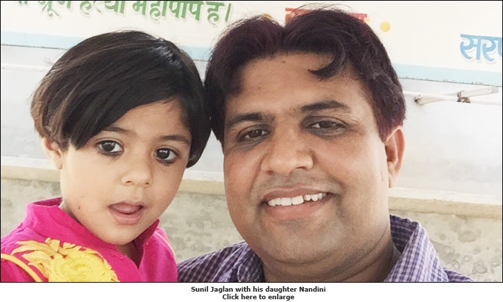 Sunil Jaglan with his daughter Nandini