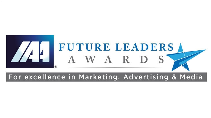 IAA Future Leaders Awards