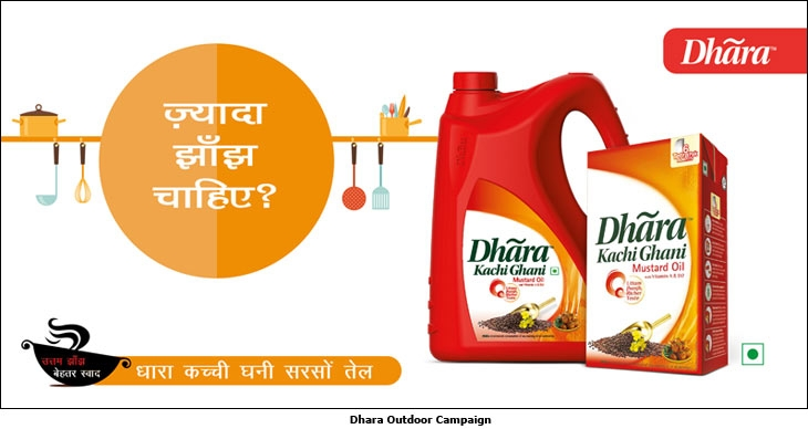 Dhara Outdoor Campaign