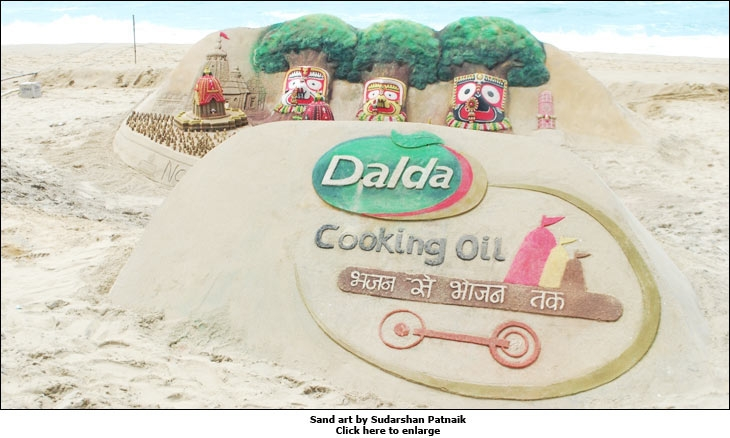 Sand art by Sudarshan Patnaik