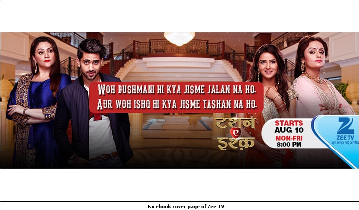 Facebook cover page of Zee TV