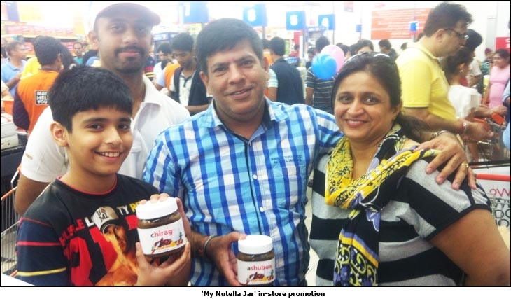 'My Nutella Jar' in-store promotion