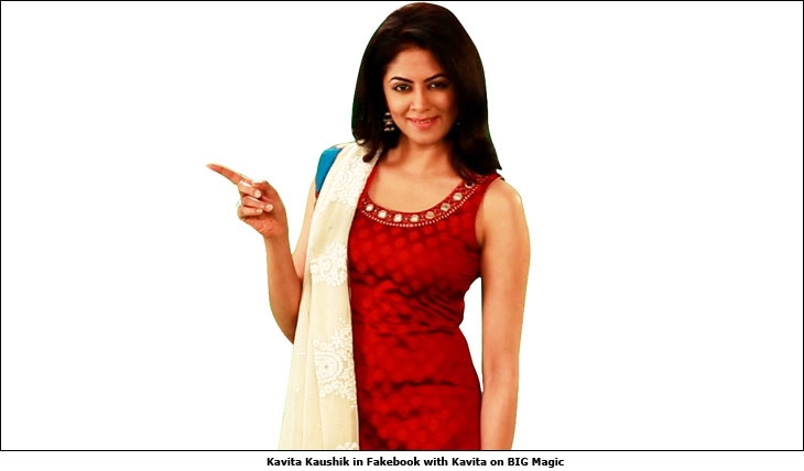 Kavita Kaushik in Fakebook with Kavita on BIG Magic