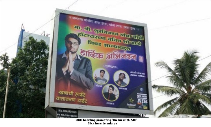 OOH hoarding promoting 'On Air with AIB'