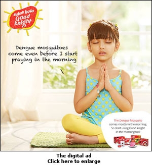 Good Knight's 'Subah Bolo Good Knight' digial ad