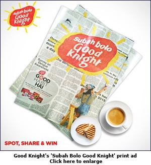 Good Knight's 'Subah Bolo Good Knight' print ad