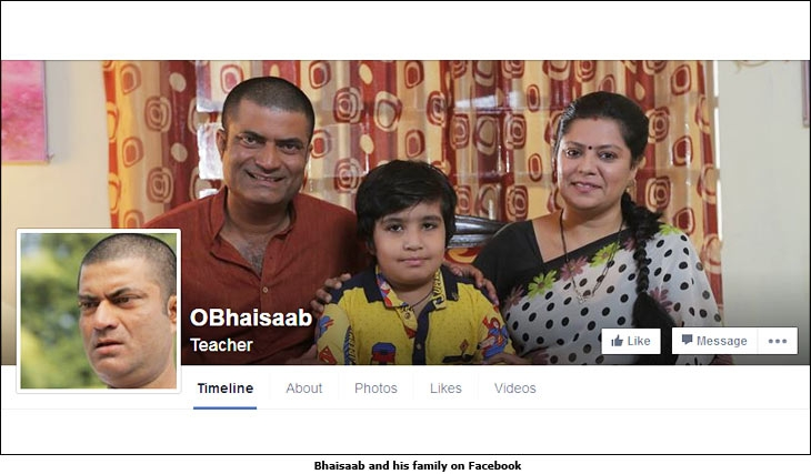 Bhaisaab and his family on Facebook