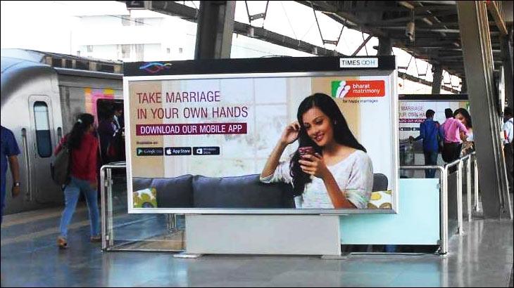 bharat matrimony mobile application