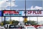 CP Plus watches over DND flyway