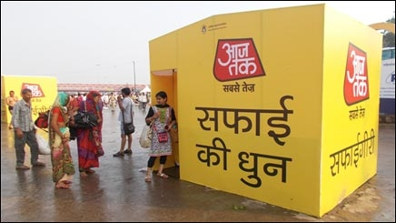 Aaj Tak installs branded changing rooms at Kumbh Mela