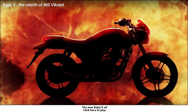The new Bajaj V ad