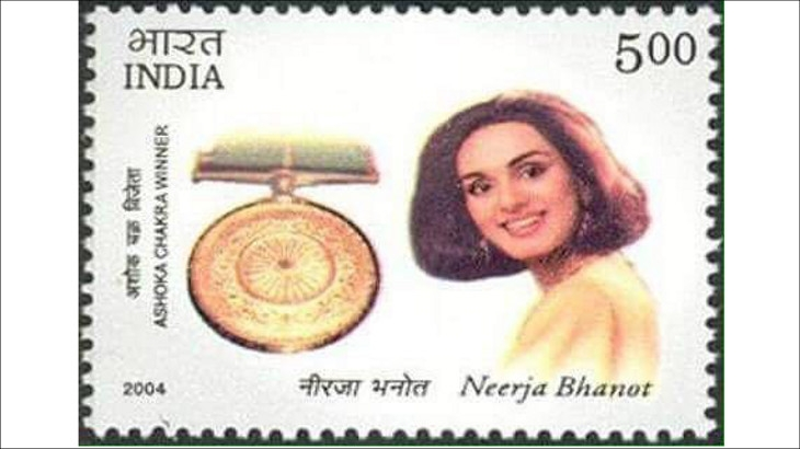 Postal Stamp released by Indian Postal Service to commemorate Neerja Bhanot's sacrifice