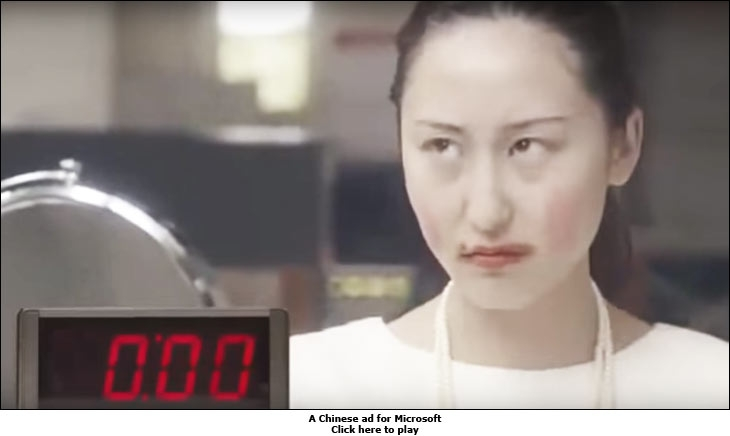 A Chinese ad for Microsoft