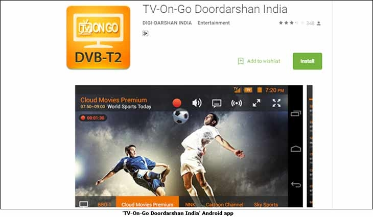 'TV-On-Go Doordarshan India' Android app