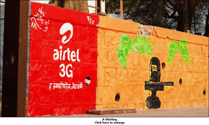 Airtel's outdoor campaign for Ujjain Simhastha Kumbh
