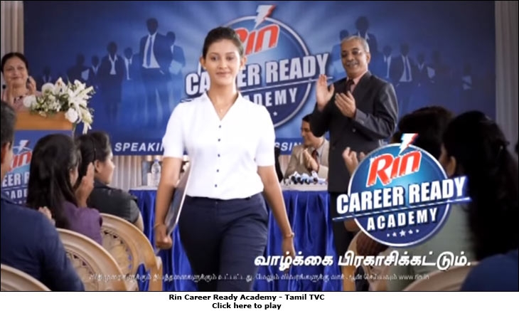 Rin Career Ready Academy - Tamil TVC