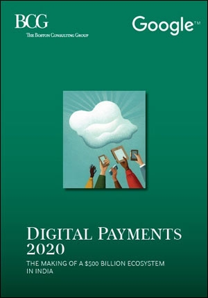 Digital Payments 2020