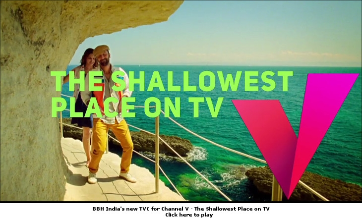 BBH Channel V The Shallowest Place on TV
