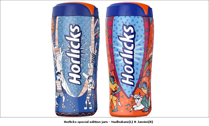 Horlicks Jar