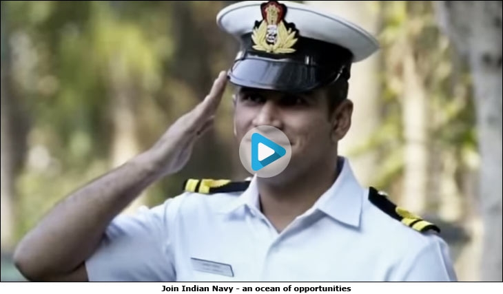 Join Indian Navy - an ocean of opportunities