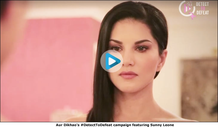 Sunny leone online video