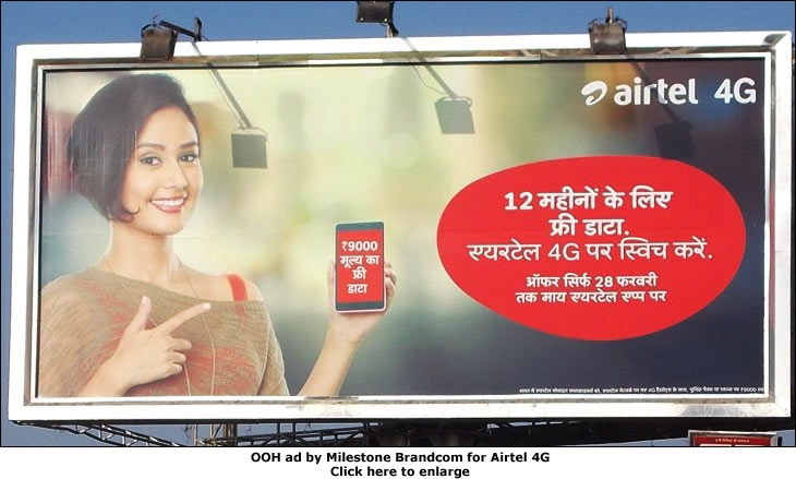 Which are the some of the most senseless ads on Indian TV?
