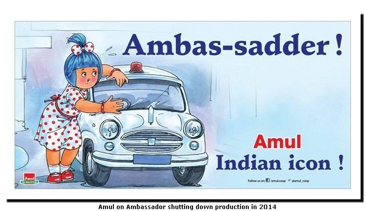 Amul on Ambassador shutting down production in 2014