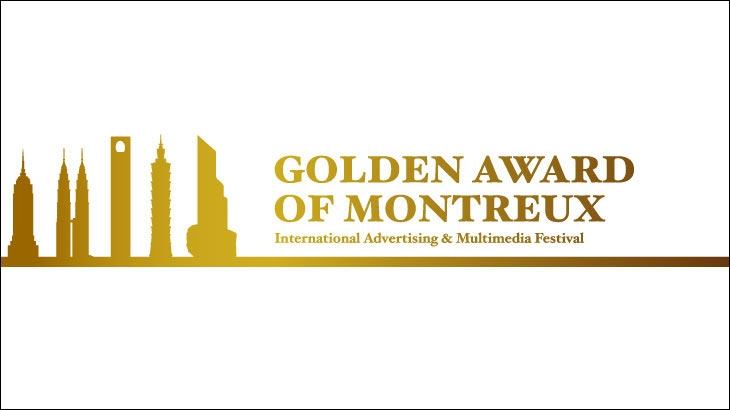 Montreux Advertising Festival