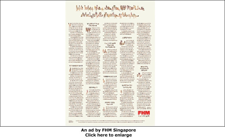 An ad by FHM Singapore