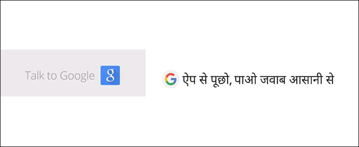 Is voice search the future of SEO in India?