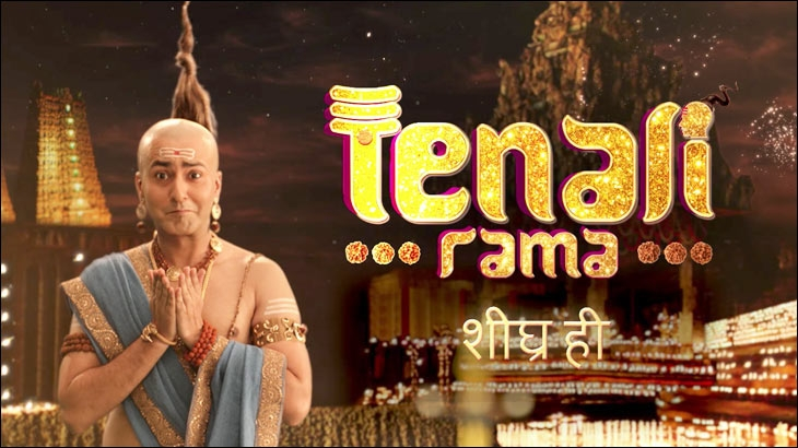 """'Tenali Rama' To Return To TV; Producer Calls It """"most"""