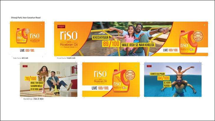 Riso Ricebran Oil's outdoor ad
