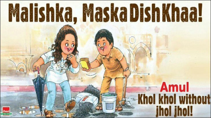 Amul's outdoor ad